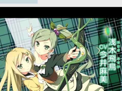 Magical Suite Prism Nana CD Track 03