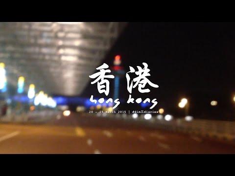 #dim三diaries | HONG KONG 2015