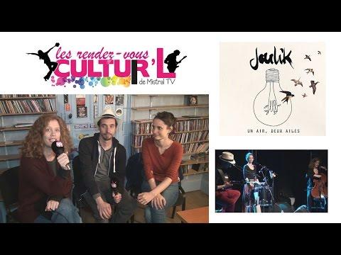Les rdv Cultur'L avec Joulik à la Presqu'île d'Annonay