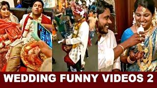 INDIANS FUNNY WEDDING VIDEOS 2 | Jai Sneham Films