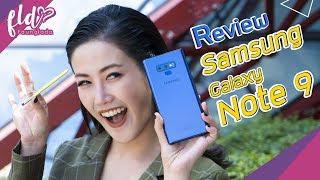 รีวิว Samsung Galaxy Note 9 | เฟื่องลดา