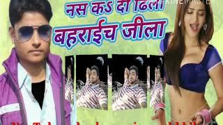 Bhojpuri song:-KADI__NASH__TOR__DHILA__BAHRAICH__JILLA