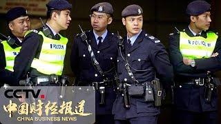 《中国财经报道》 20190820 10:00| CCTV财经