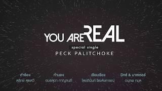 2018.09.11 Peck Palitchoke | Teaser: Special Single