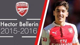 Hector Bellerin - World Class (2015/16)