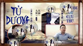 Truyện đêm khuya - Tử Dương - Chương 509-512. Tiên Hiệp, Huyền Huyễn Xuyên Không