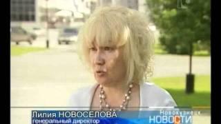 В Новокузнецке строят самый большой в Кузбассе ТЦ