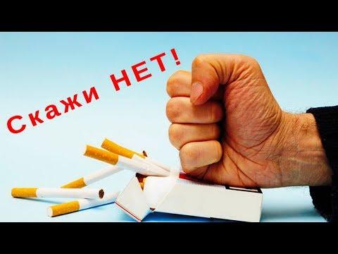Как бросить курить своими силами? Народный способ бросить курить. РВ  эффект вам обеспечен