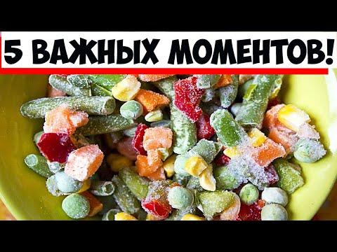 Овощи замороженные в мультиварке тушеные