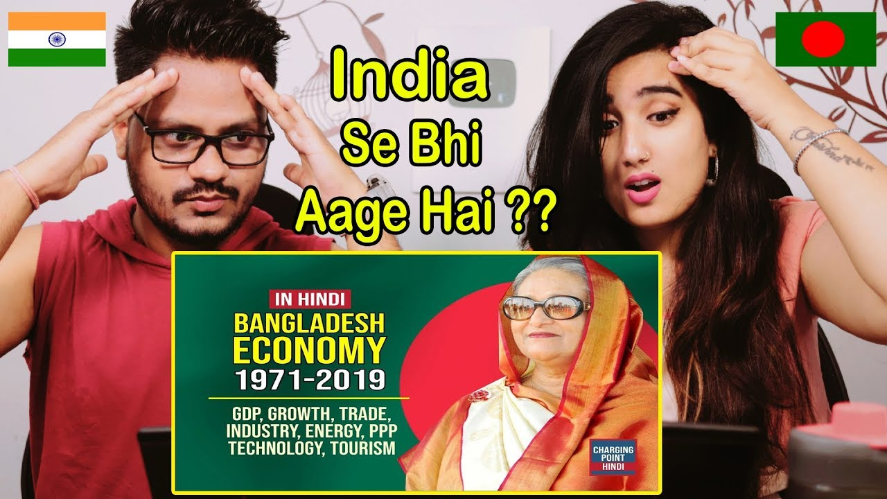 Indian Reaction On BANGLADESH ECONOMY (1971-2019) GDP, Growth, Trade,  Industry, Technology, Energy
