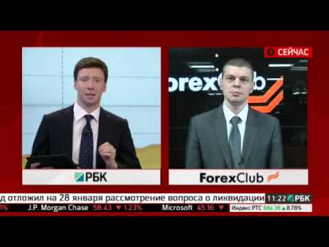 Forex club рбк listing forex brokers