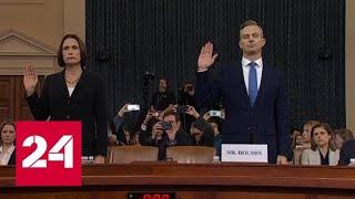 Трамп хочет, чтобы разбирательство по импичменту проходило в сенате - Россия 24