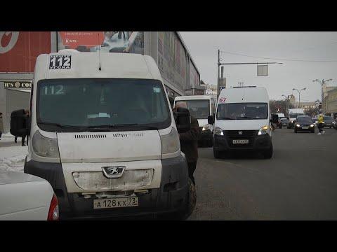 Ульяновская маршрутка до Кремля довезёт