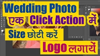 Easy Wedding Photo Selection - Resize and Transparent Studio Logo on Wedding Photo for Selection #17