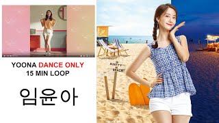 Yoona (girls generation) dance loop from ads 임윤아 춤 소녀시대