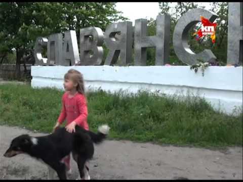 Славянск расширил зону