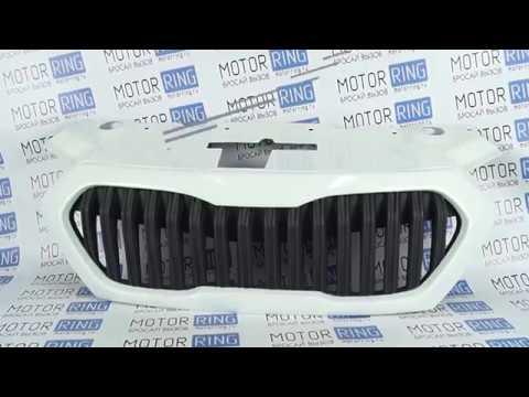 Декоративная решетка радиатора на Datsun On-DO | MotoRRing.ru