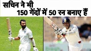 Cheteshwar Pujara: Even Sachin Scored just 50 Runs In 150 Balls | Sports Tak