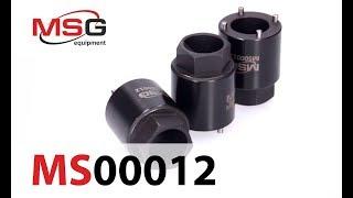MSG MS00012 - Ключ для монтажа, демонтажа опорной втулки рулевой рейки