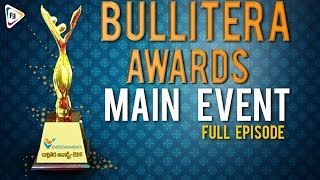 Bullitera Awards Main Event - #BulliTeraAwards Full Episode || FilmiEvents.com