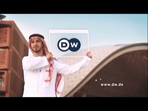 DW Deutsche Welle | Idents (2014).
