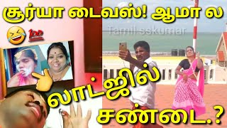 Gp Muthu Surya large room fight! latest videos | Paper I'd | 💯 true GP Muthu edit comedy