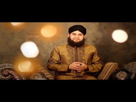 Hafiz Ahmed Raza Qadri - Sarkar Ki Nagri Main - Mera Koi Nahi Hai Tere Siwa 2015