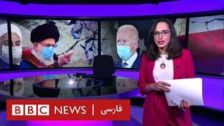 آیا رهبر ایران بار دیگر اجازه مذاکره با آمریکا را می?دهد؟ شصت دقیقه ۴ آذر