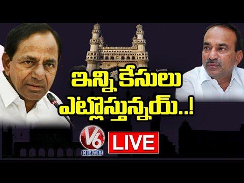 Coronavirus LIVE | Corona Danger bells in Hyderabad | V6 News