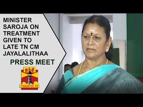Minister Saroja's Press Meet on 'Treatment given to late TN CM Jayalalithaa''   Thanthi TV