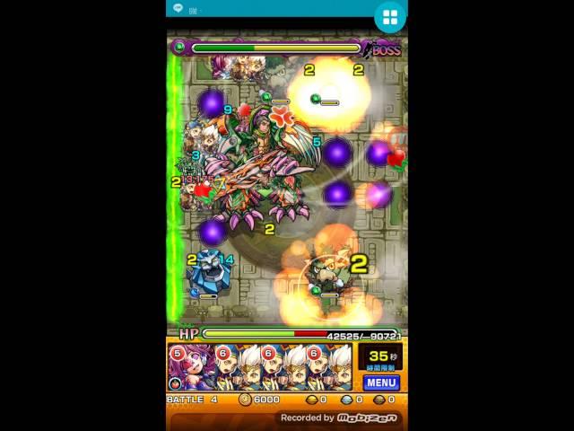 Monster Strike~5?????-???? ???-?