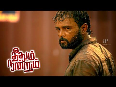 Theethum Nandrum Tamil Movie | Action packed Climax | Rasu Ranjith | Aparna Balamurali