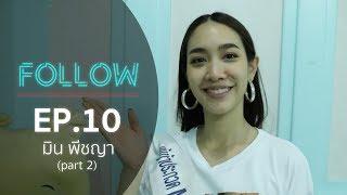 "FOLLOW EP.10 ""มิน พีชญา"" [Part 2] บุกห้องนอนสีฟ้าของมิน!!! thumbnail"