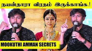 RJ Balaji Reveals Mookuthi Amman Movie's Secrets