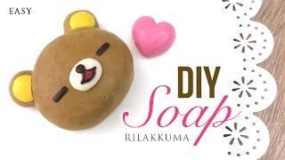 DIY Soap Using Clay?!! How To Make Rilakkuma Soap Without Molds - ASMR