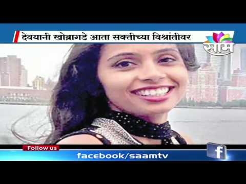Diplomat Devyani Khobragade now on 'compulsory wait' as MEA strips of her duties