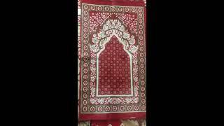 Hidden Messages and Symbols on Prayer Mats (Musallah)