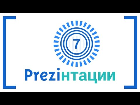 Видео Скачать шаблоны презентации бесплатно по медицине