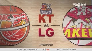 【HIGHLIGHTS】 Sonicboom vs Sakers | 20181116 | 2018-19 KBL