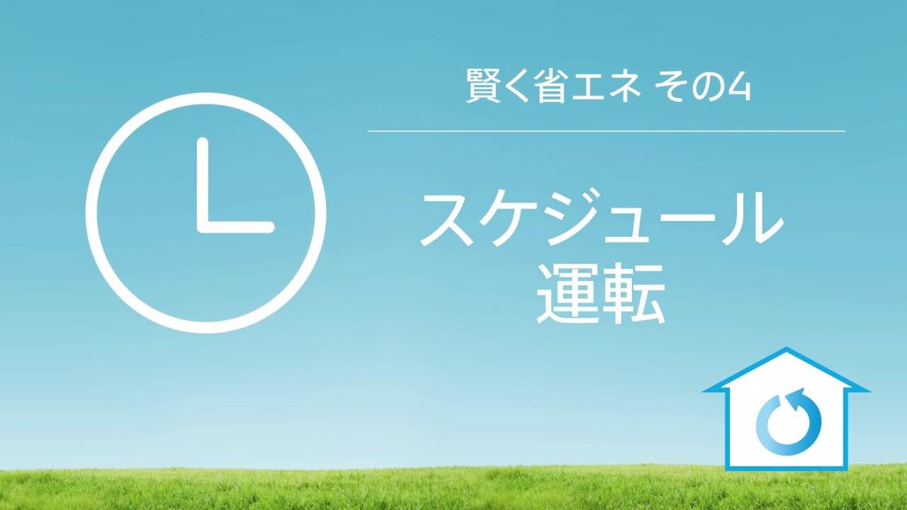 会社 ソリューション 株式 デンソー