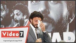 فيديو وصور .. حسام غالى يعلن الاعتزال ويبكى: يشهد الله أننى لم أقصر فى حق الأهلى - اليوم السابع