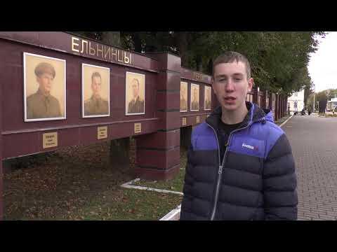 Сквер боевой Славы в Ельне