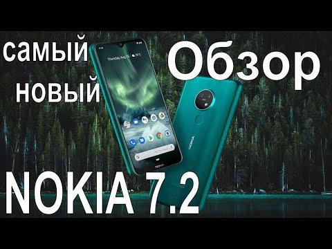 Nokia 7.2. Обзор Nokia 7.2 . Годный смартфон на Android 9 One. Плюшка для блогера(dual Side)