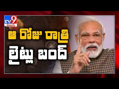 Light Candles, Diyas At 9 Pm This Sunday To Mark Coronavirus Fight : PM Modi - TV9