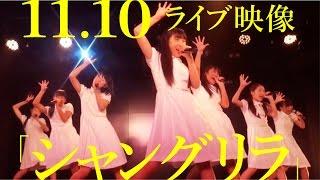 2014年11月10日にAKIBAカルチャーズ劇場で行われた「アキバで頑張るネッ...