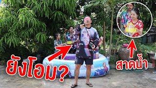 10 วิธีเอาตัวรอดไม่ให้โดนสาดน้ำ วันสงกรานต์ ฮามาก!!