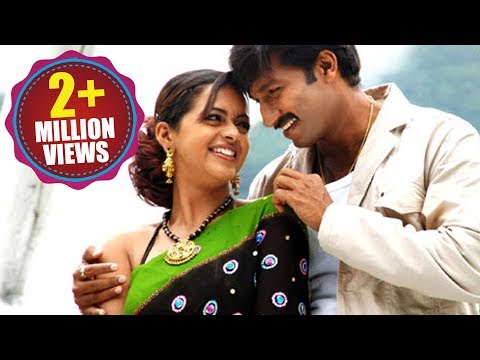 Ontari Movie Songs - Cheppalanundhi Chinna Mataina - Gopichand Bhavana