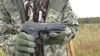 """МР-353"" Пистолет Ярыгина травматический ???????? Обзор и сравнение 45 калибра c 9 PA"