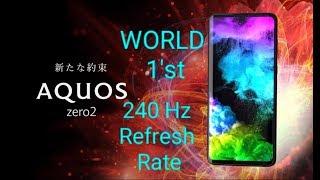 Різкий Aquos з нуля 2 в Японії був випущений. SHARP AQUOS З НУЛЯ 2.