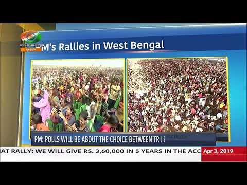 Newsnight @9 | Prime Minister Modi holds a series of rallies, slams Congress manifesto